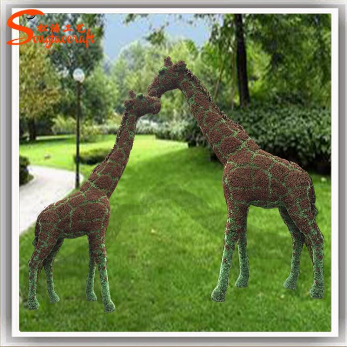 模拟立体造型树 模拟立体动植物雕塑 人造绿色植物雕塑厂家制作