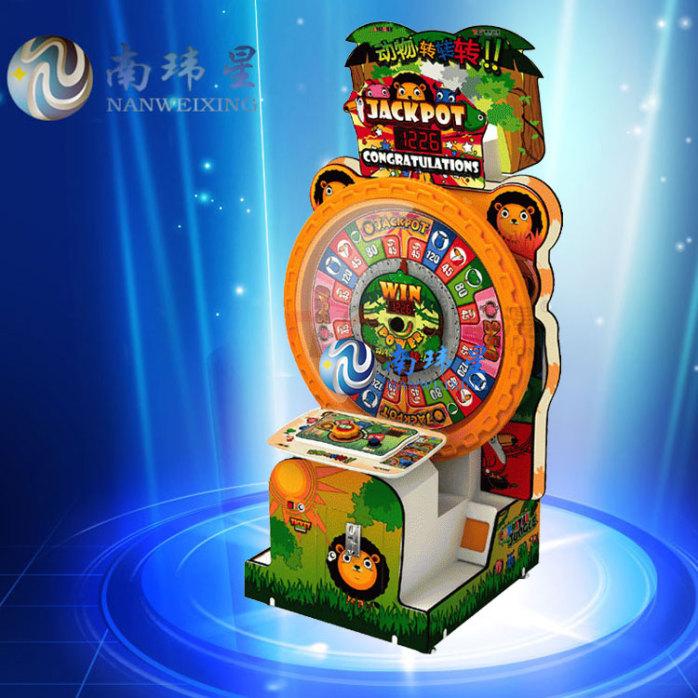 南玮星动物转转转游戏机游艺机大型室内电玩城投币游乐设备