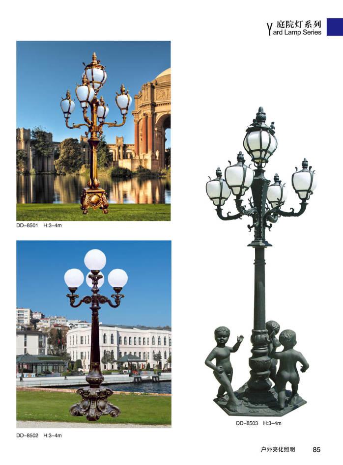 欧式花园灯 防水别墅灯