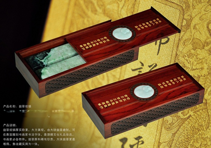 木制翡翠包装盒|高档玉器木制包装盒|玉器礼品盒设计