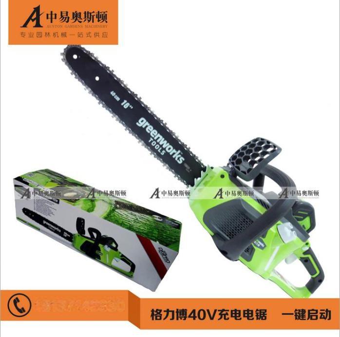 无声低噪音油锯,家用电锯,园林绿化专用电锯,充电电锯导板链条,成都