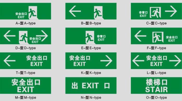 名稱:BYY防爆標誌燈,防爆安全出口應急燈 防爆標誌燈,防爆安全出口應急燈型號:BYY 防爆標誌燈,防爆安全出口應急燈適用範圍: 1.適用於1區,2區危險場所。 2.適用於IIA,IIB類爆炸性氣體環境。 防爆標誌燈,防爆安全出口應急燈產品特點: 1.防爆標誌燈的外殼採用鋁合金壓鑄成型,經高速拋丸清理後高溫靜電噴速,具有很強的防腐能力,確保在各種惡劣的環境中使用。 2.