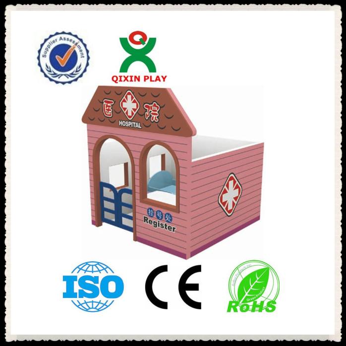 幼儿园娃娃家 娃娃屋 幼儿园小房子 儿童过家家游戏小屋