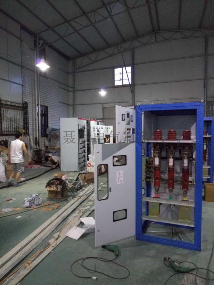 产品列表 高压开关柜 > 10kv高压环网柜厂家   浙江高压箱变环网柜