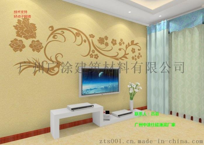广州中涂仕矽藻泥肌理图案:也适合酒店装修