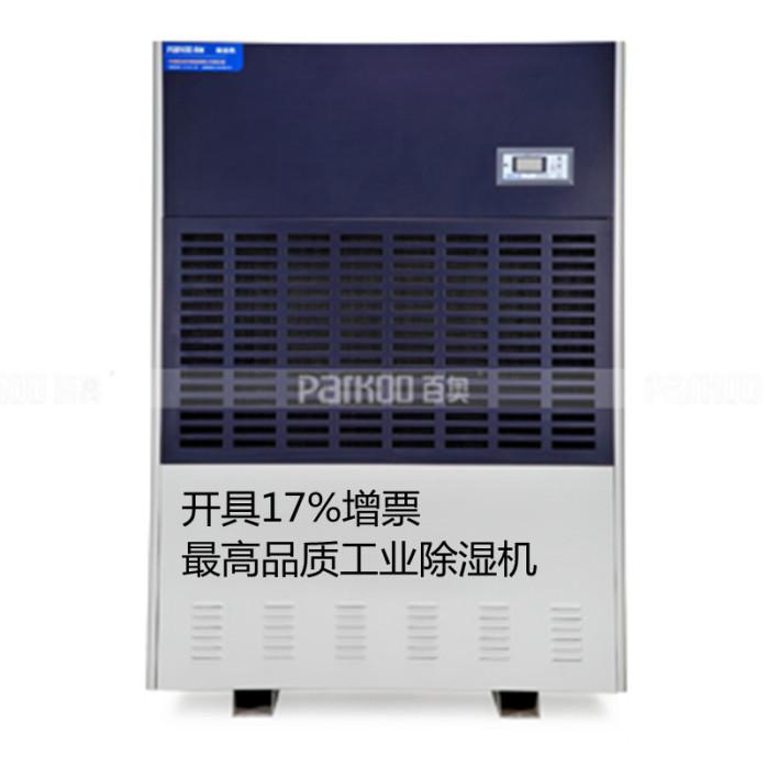 百奥cf15kt大型高性能工业除湿机