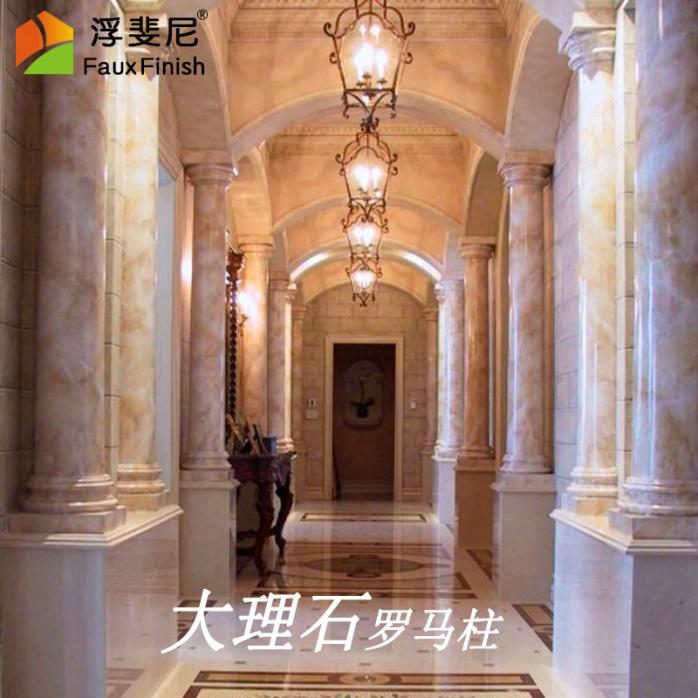 浮斐尼全国包施工 手绘大理石柱 欧式高档别墅漆