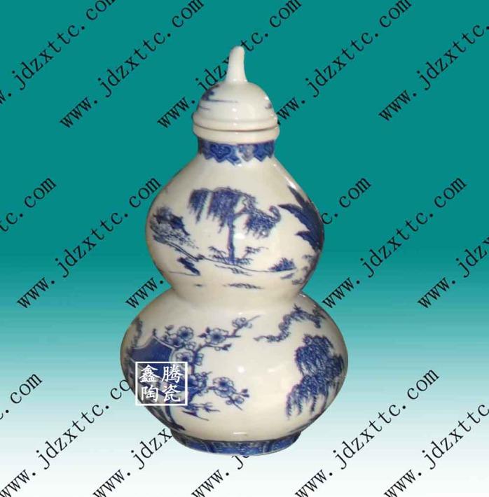 景德镇陶瓷酒瓶 厂家直销价格