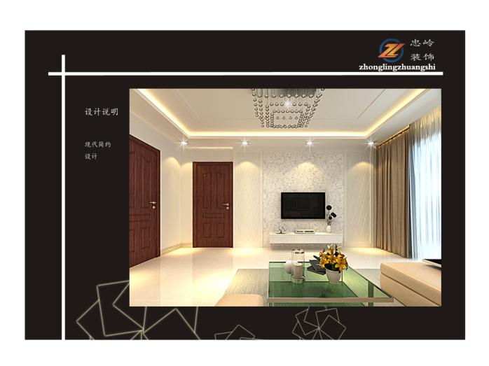 唐人中心120平米房子装修设计,德州装饰公司