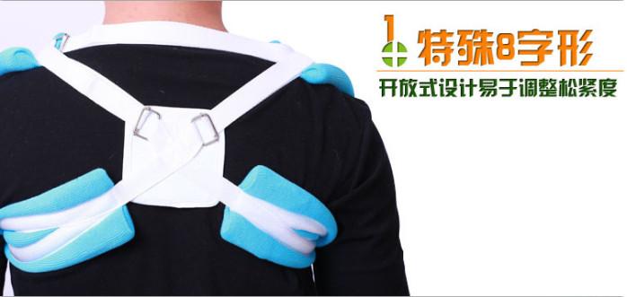 产品名称:新式锁骨固定带 产品别名:8字绷带,锁骨带,肩胛骨矫正带