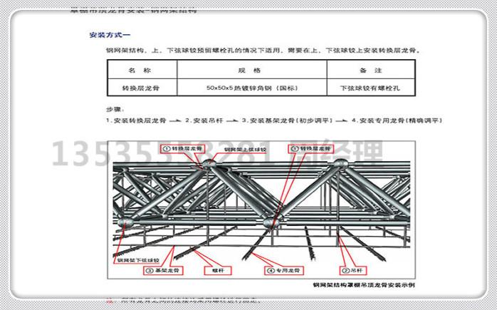 广东加油站,厂房罩棚钢结构吊顶300宽铝条扣板
