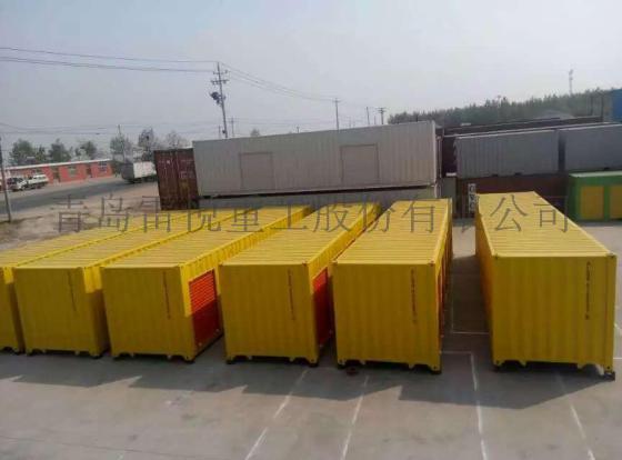供应仓储集装箱·侧开门集装箱·青岛雷悦重工集装箱厂家