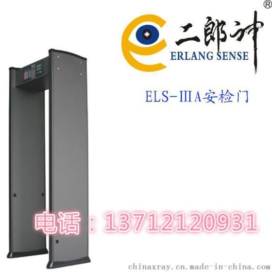 東莞經濟型安檢門IIIA多少錢 金屬探測安檢門價格