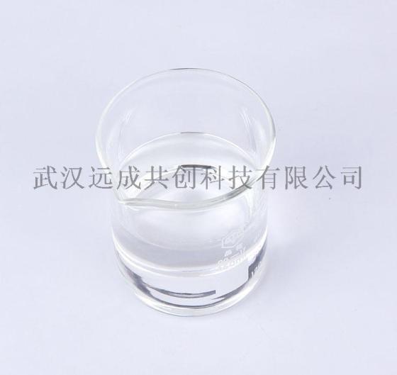2, 5-二甲基吡嗪98% 食品香料 CAS:123-32-0