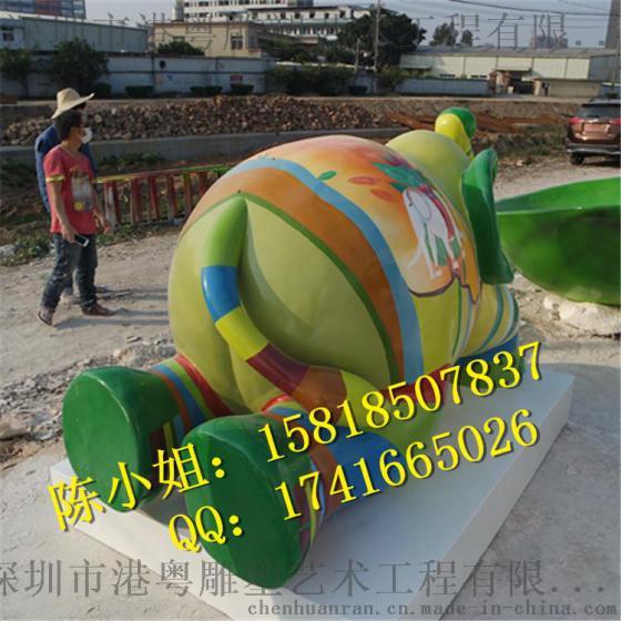 大型动物充气模具