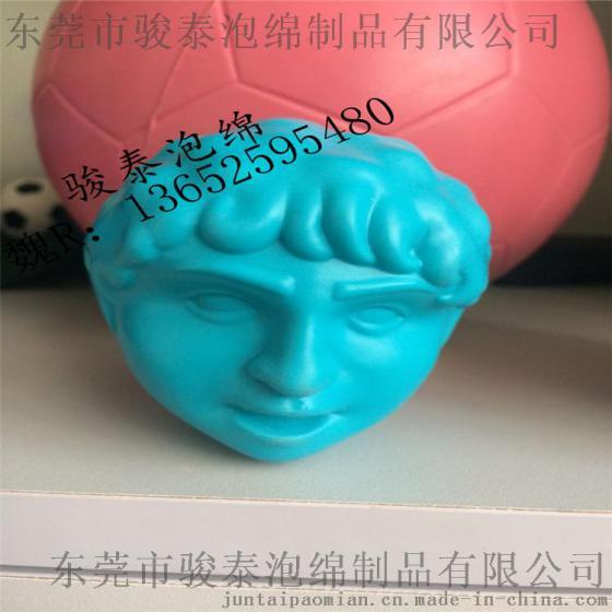 駿泰廠家定製減壓玩具 發泡球PU公仔 PU玩具