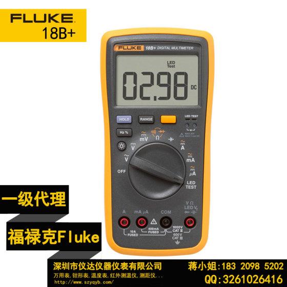 您正在查看深圳市儀達儀器儀表 儀錶有限公司 的Fluke 18B+數位萬用表 F18B+福祿克數位萬用表 萬能表可測 電壓, 電流, 電阻, 電容, 發光二極管高清大圖,更多的Fluke 18B+數位萬用表 F18B+福祿克數位萬用表 萬能表可測 電壓, 電流, 電阻, 電容, 發光二極管高清大圖盡在中國製造網,如果您想瞭解本產品的詳細情況請查看: