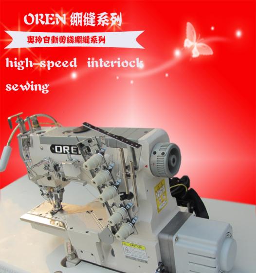 厂家直销绷缝机 全自动奥玲冚车 三针五线 带自动剪线