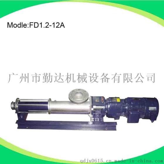 FD1.2-12A食品醬料輸送螺桿泵