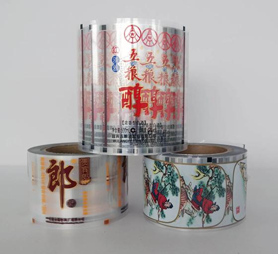 重庆厂家专业酒瓶热转印花膜