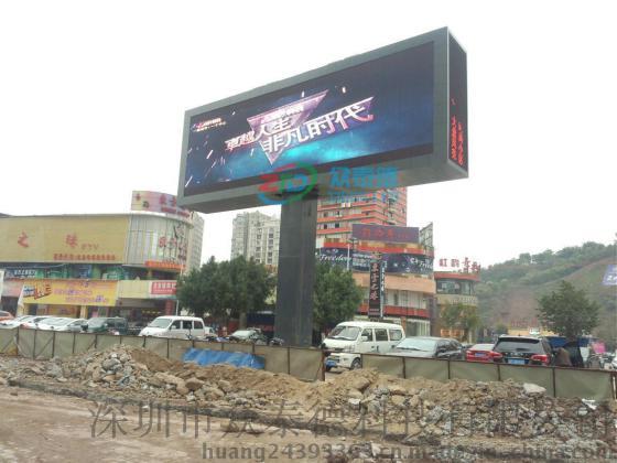 广东全彩led显示屏/户外全彩色广告电子屏/led彩色大