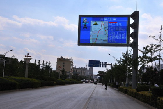 照明 led显示屏 室外led显示屏 p10户外全彩led交通诱导显示屏图片