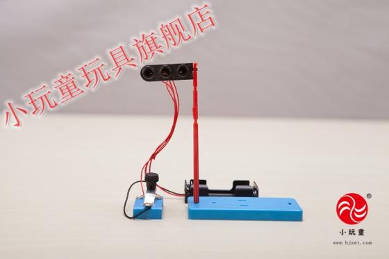 小玩童科技小制作儿童科学实验玩具 手工diy材料创意红绿灯 益智玩具