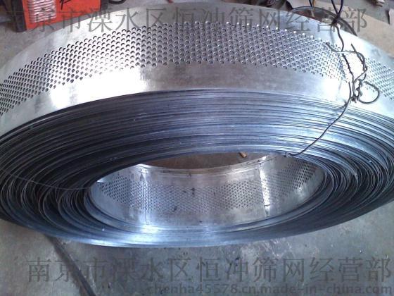 南京衝孔網|鐵絲網|鋼絲網|護欄網|衝孔網|衝孔板|金屬網|衝孔加工