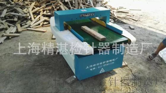 高靈敏度木塊金屬檢測機 檢測木材中的鐵釘等金屬保護下道工序
