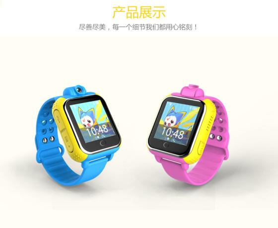 小身材3G網路wifi gps定位手錶拍照防水中英文廠家直供