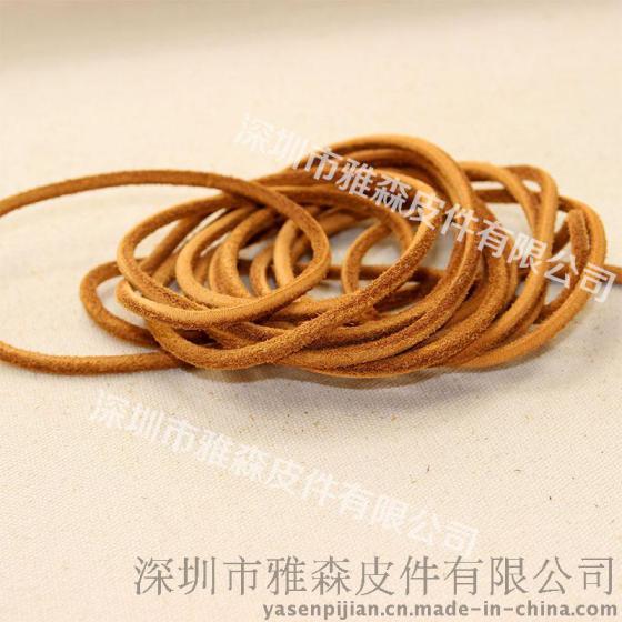 厂家供应本色圆形牛皮绳项鍊绳服装辅料绳子鞋带