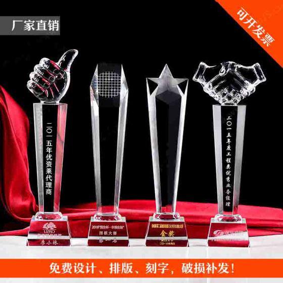 年会颁奖奖杯奖牌,先进个人奖杯优秀员工奖杯