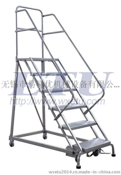 ETU易梯優,304不鏽鋼登高梯 防腐防鏽 食品及醫藥行業適用
