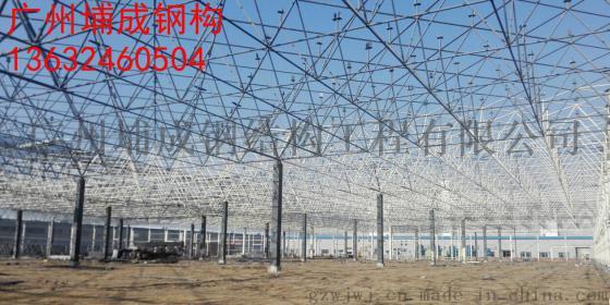 钢结构和膜结构 球形网架工业厂房网架屋盖, 电厂干煤棚网架加工