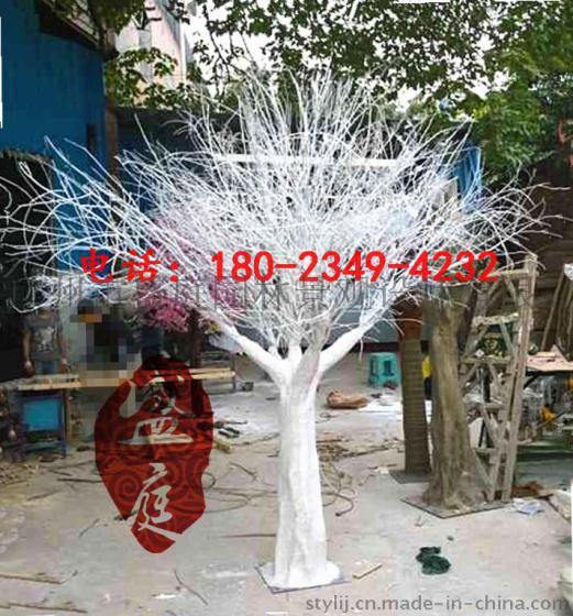 广州厂家盛庭供应定制舞台活动策划大型道具树模拟枯树 造型树干假树