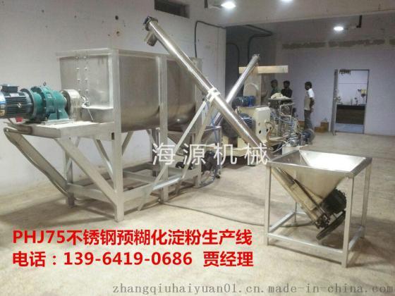 PHJ75預糊化澱粉生產線工程案例