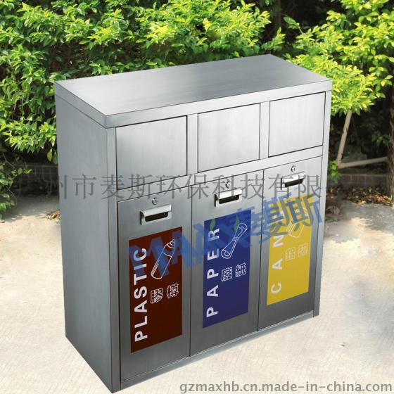 304不锈钢垃圾桶专业生产厂家