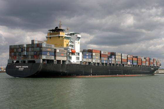广州到海南海口海运集装箱运输费用谘询