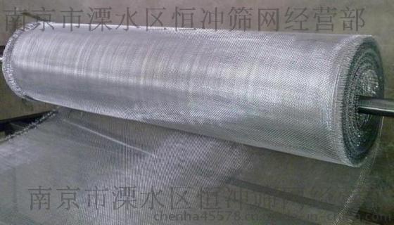 南京不鏽鋼窗紗大全--不鏽鋼 窗紗現貨直銷|不鏽鋼網