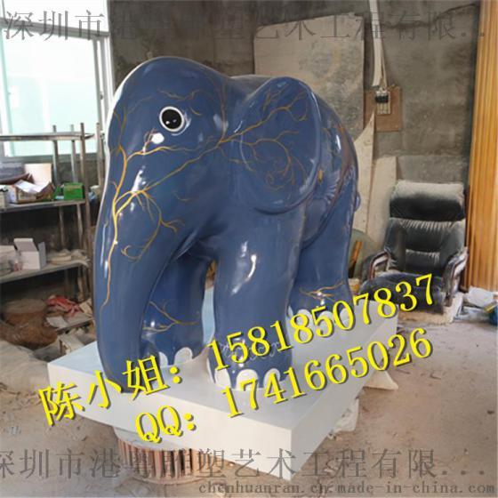 玻璃钢彩绘卡通小象大象雕塑动物雕塑大型商业广场等