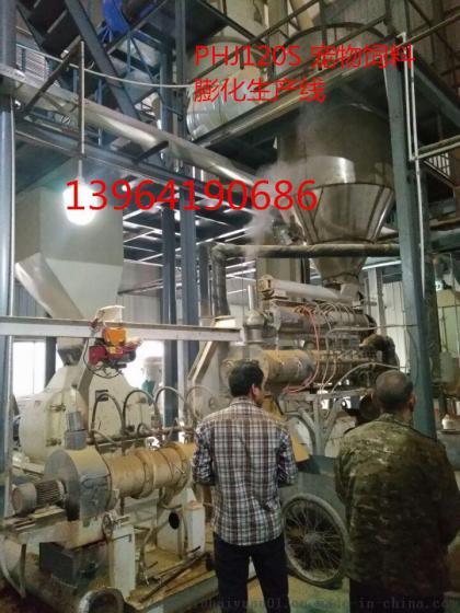 2-3噸寵物飼料膨化線安裝工程