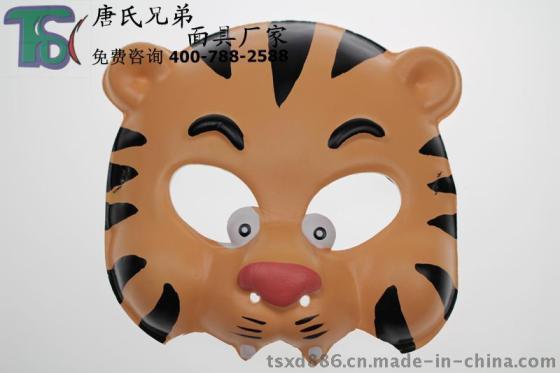 动物面具 儿童聚会面具 老虎面具 动物面具批发