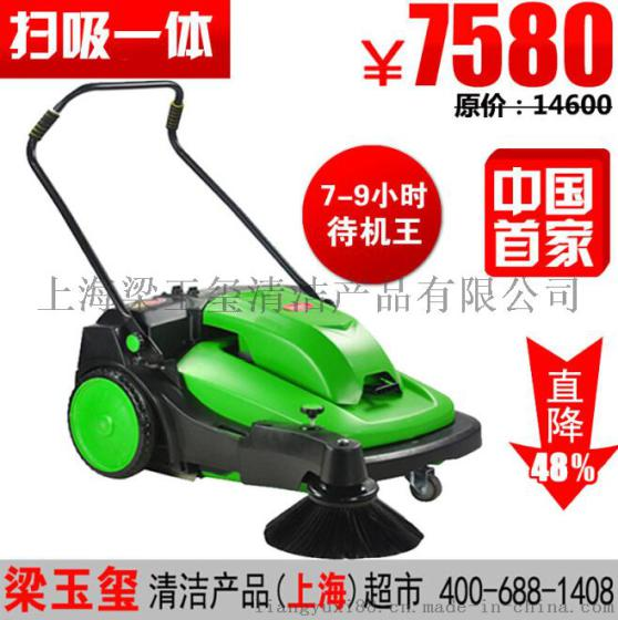 工業用手推式電動小型掃地機