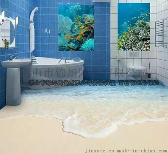 3d微晶石电视背景墙瓷砖 高温微晶复合海洋系列 地砖