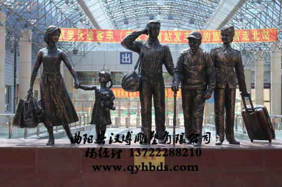 农民工回家主题 商业街人物雕塑定做 玻璃钢雕塑厂家