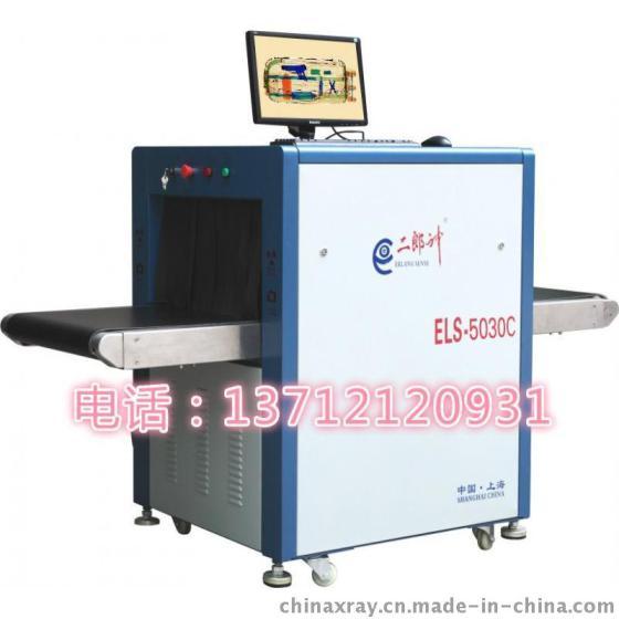 行李安檢機,行李安檢儀,ELS-5030C車站X光行李安檢機