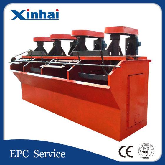 鑫海礦山機械有限公司供應KYF型充氣攪拌式浮選機