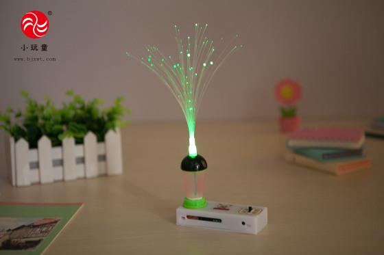 儿童科技小制作 光纤灯科学实验益智玩具幼儿园科学区玩具手工diy
