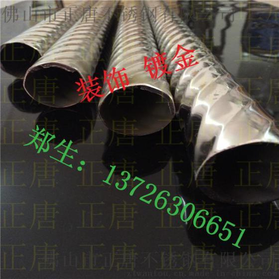 不锈钢螺旋花纹管 不锈钢管加工螺纹