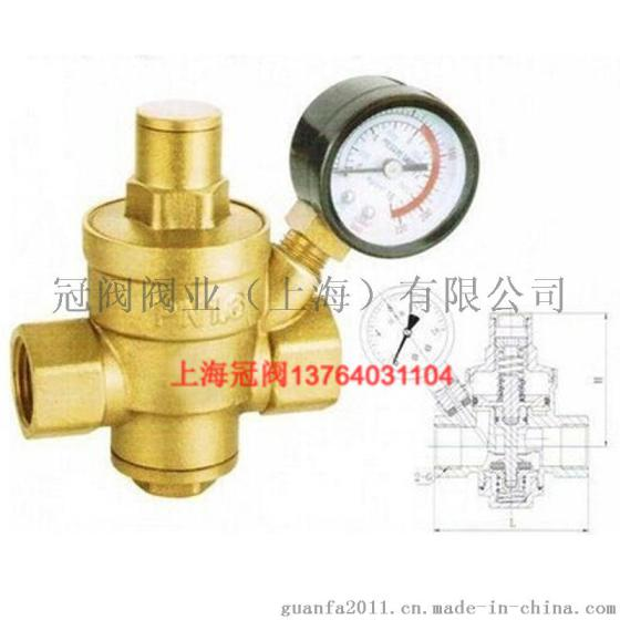 船用外螺纹空气减压阀 黄铜可调式减压阀(带压力表)745 y22x-16t图片